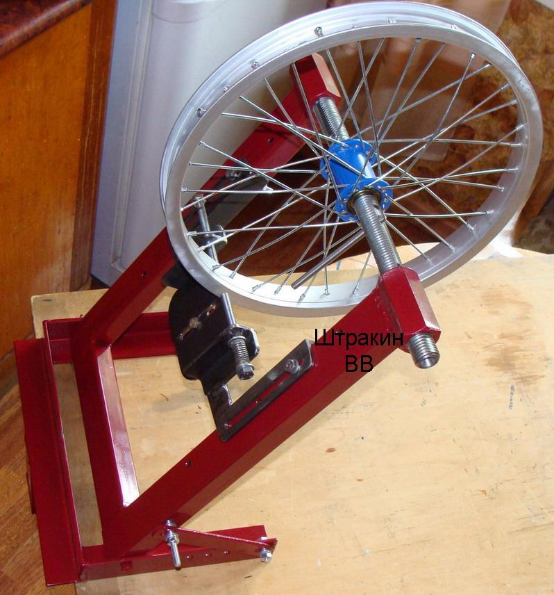 Станок для велоколес своими руками 61