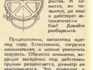 UT_1990